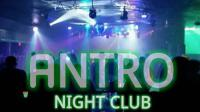 Antro's night club